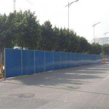 施工外围彩钢围挡 彩钢围挡定做 场地围栏