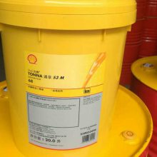 广州通拿S3 M 68机床导轨油,Shell Tonna S3 M 220,通拿S3 M 32导轨油
