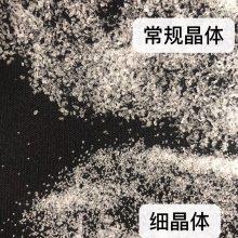 供应武汉南轻99%磷酸二氢钾