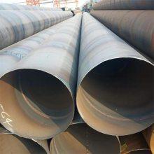 排水/污水管道钢管325mm螺旋钢管 焊接钢管优质产品 新货出库