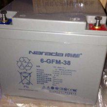 南都6-FM-24南都蓄电池12V24AH 南都蓄电池6-FM-24 南都24AH电池