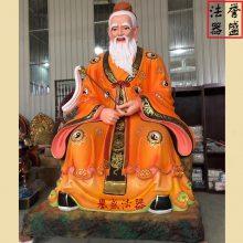 【道教始祖老子神像】_老子神像图片_浙江道教神像厂家定做