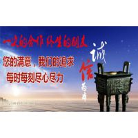 天津到济南有17米5平板车/13米高栏车出租 包车