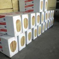 济源市半硬质保温岩棉板 岩棉制品种类有哪些?