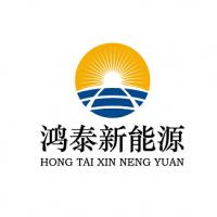 深圳市鸿泰新能源有限公司