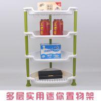 新品置物架塑料层架浴室厨房收纳多用创意整理架三角架厂家批发