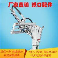 注塑机自动化取出机 650斜臂机械手批发
