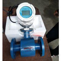 显示流量的灌浆记录仪型号说明