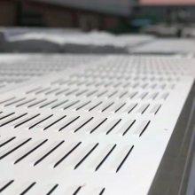 吸音屏吸声降噪声屏障高速透明隔音声屏障 河北厂家生产隔音墙