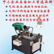 小型自动钻孔机-自动钻孔机-佛山博鸿自动化机械
