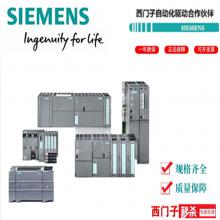 西门子PLC模块代理商6ES7 332-5HF00-0AB0