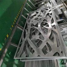 造型门头镂空铝板装修_浮雕镂空铝板德普龙制造商