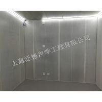 上海厂家定制QCR530静音房 尺寸5*3*2.5m 隔声量30分贝 20天发货
