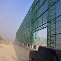 煤矿厂防尘网 挡风抑尘板 料场防风板
