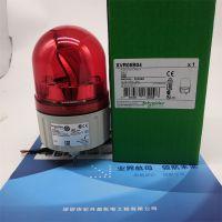 实拍Schneider/施耐德灯泡反射镜旋转警示灯XVR08B04现货销售