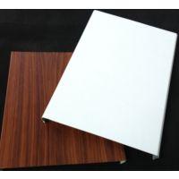 铝扣板 铝单板 吊顶铝扣板 扣板天花 装饰优质材料 规格厚度1.5mm-3.0mm