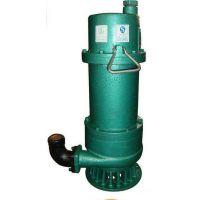 新闻:和利隆隔爆型潜水排沙排污电泵常见故障及维修9999