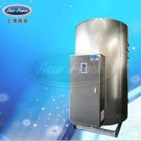 厂家销售大型热水器容量2500L功率70000w热水炉