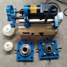 青海全自动镗孔机 便携式挖机镗孔机 移动式小型镗孔机