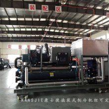 撬装式制冷机组 化工撬装防爆冷水机 撬装螺杆式冷冻机组
