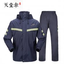 天堂雨衣雨裤套装透气网 双层摩托车电动车雨衣 雨披成人分体工作服团购