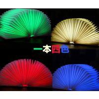 变色小夜灯书本灯 大号充电迷你USB礼品灯LED折叠书灯