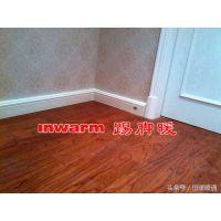 家庭装修不再用木质踢脚线了,安装这种,不仅好看,还可以供暖