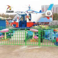 厂家热卖童星游乐空中巡游创意景区游乐设备项目