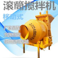 西元可移动式小型混泥土水泥搅拌机jzc300翻斗多功能混泥土滚筒搅拌机