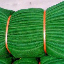 施工现场密目网规范 密目网标准重量 工地铺防尘网
