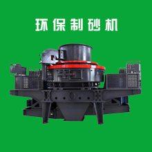 石子破碎机 制砂机一套多少钱 制砂生产线 河卵石制砂机