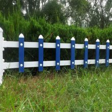 塑钢绿化带栏杆 现货折弯草坪亚博娱乐平台登录 变压器围栏
