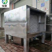 供应惠州市水喷淋净化器 广东水喷淋油烟净化器厂家