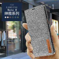 三星Note 8手机壳新款牛仔布插卡翻盖皮套吸磁商务保护套跨境***