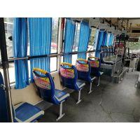 长沙公交广告7路线资源--长沙公交车座椅广告发布