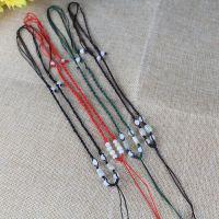 手工编织项链挂绳挂坠玉坠翡翠金镶玉佩吊坠挂件绳子男女