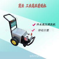 上海熊猫清洗设备PM-368单相洗车机除污垢地面冲洗冷水高压清洗机