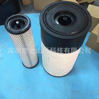 金山巨专业生产空气滤清器P627763适用于徐工临工卡特发动机唐纳森