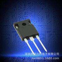 VS-40TPS08PBF 分立半导体 高压相控晶闸管 800V 35A TO-247-3
