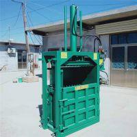 废料边角料挤包机 皮革海绵液压打包机 车间废料下脚料压块机价格