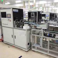 厂家直销启天股份QT-4500-5KXJ硅片脏污检测机
