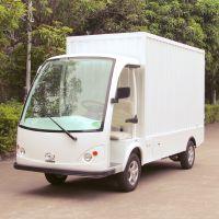 安步优品ABLQF120M承载1.2吨白色两座场内箱式四轮电动货车酒店布草车电动运输车