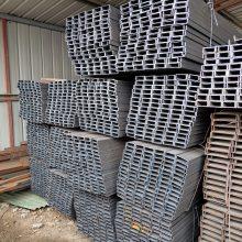 四川成都热轧低合热镀锌Q235B槽钢现货量大从优厂价直销