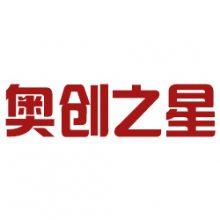 天津奥创之星体育设施安装工程有限公司