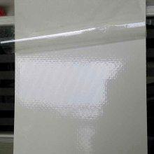 玻璃钢平板 耐酸碱盐雾腐蚀,耐高温,装饰级表面,已广泛用作房车车厢板,保温箱体板,及有防腐防霉抗菌要