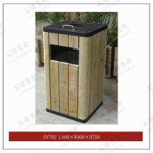 重庆钢木垃圾桶小区果皮箱批发