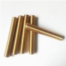 盟邦异形件生产批发 铜螺丝 铜丝杠