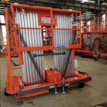 液压货梯导轨式液压升降货梯升降台提升机厂房货梯