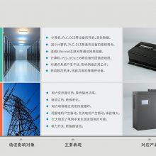 kld-bms-99-谐波保护器 多功能谐波保护器 厂家直销