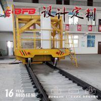 百分百专业提供130吨大型KPX电动平车 定制设计的轨道电动运输小车 平稳快速 质优价廉